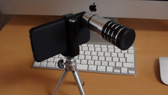 iPhoneで望遠撮影