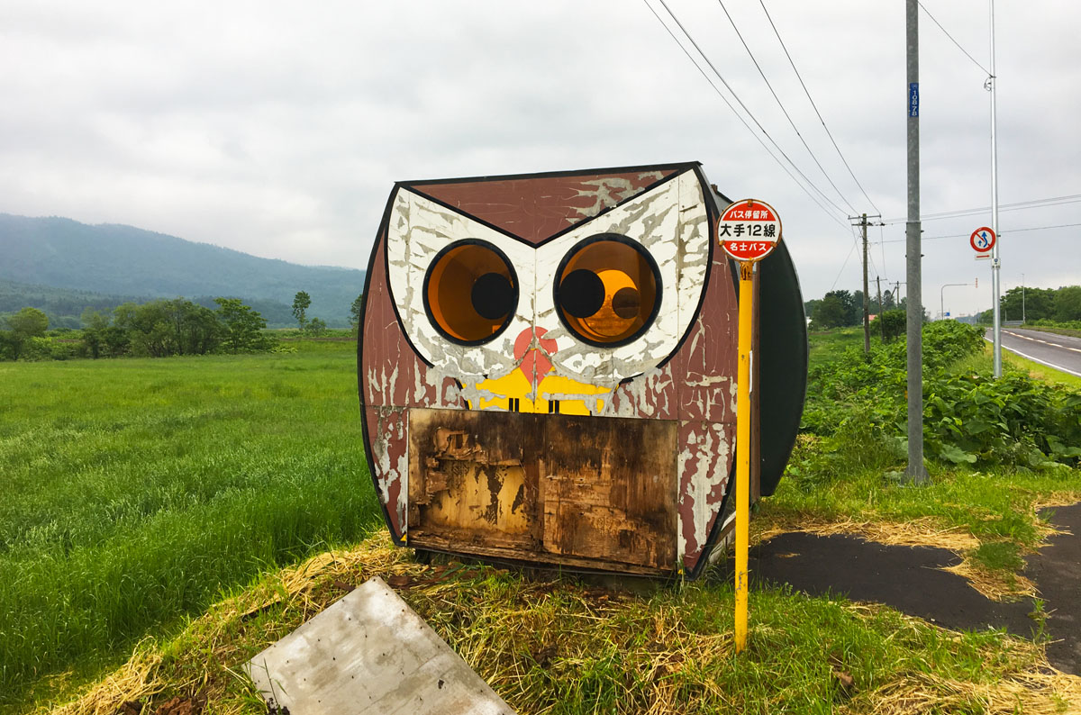 美深のバス停フクロウ